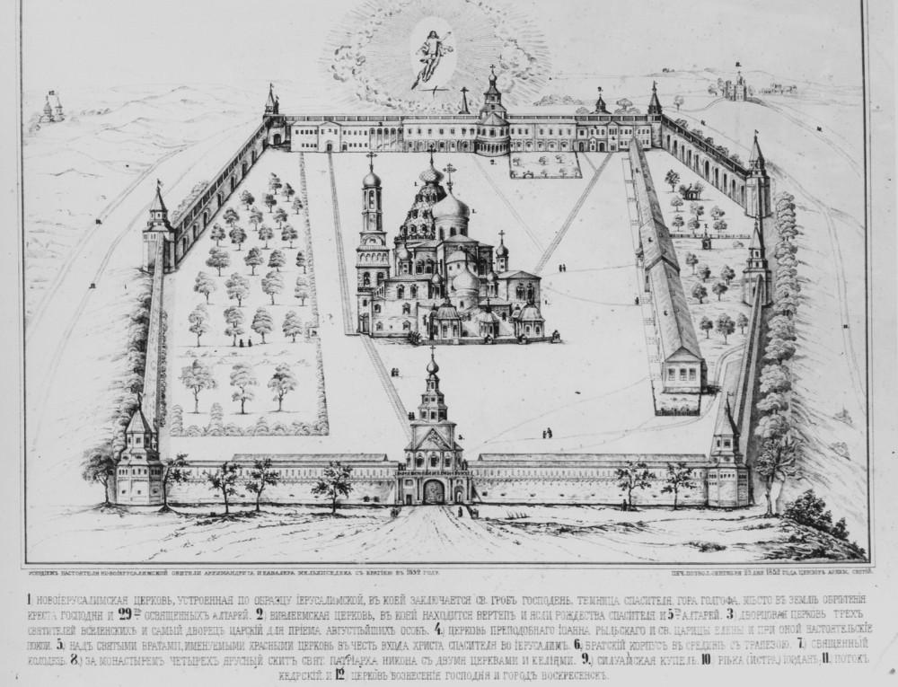 Перспективный план Воскресенского монастыря