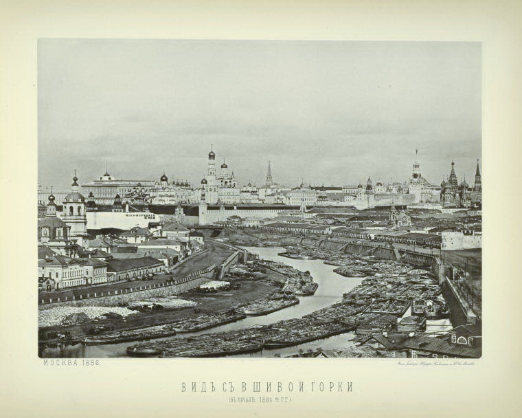 Вид на Москву со Швивой Горки