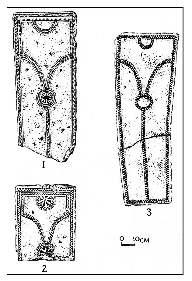 Надгробия XIV-XV вв.