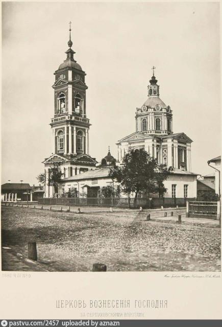 Храм Вознесения за Серпуховскими Воротами