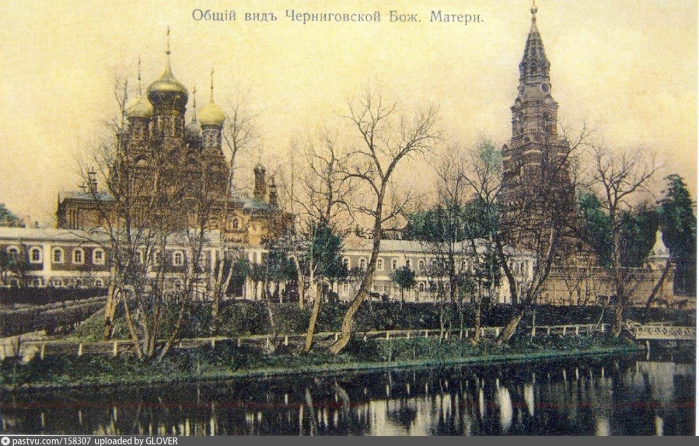 Черниговский скит