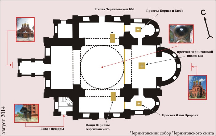 Черниговский собор