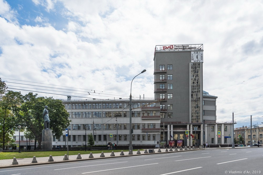 РЖД - 11
