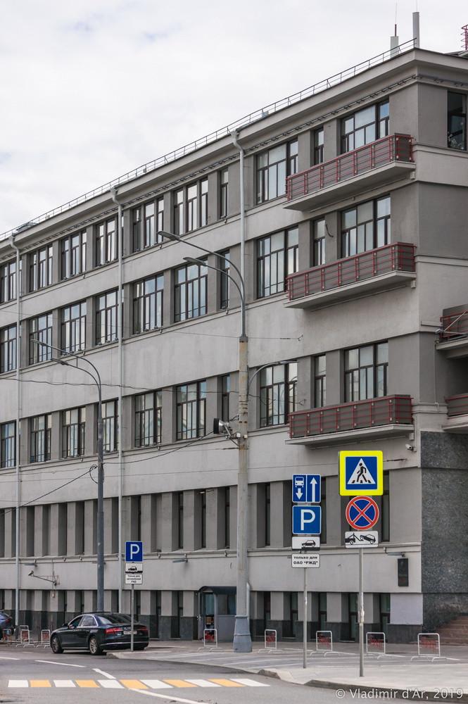 РЖД - 19.jpg