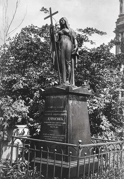Памятник Дурасову на кладбище Новоспасского монастыря.jpg