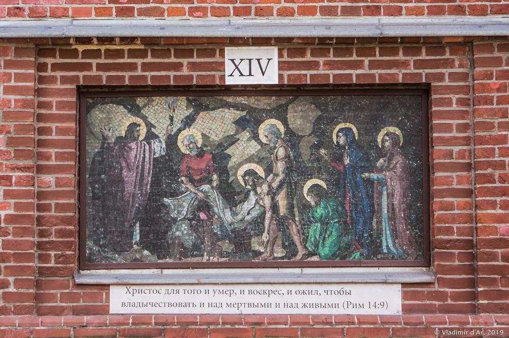 Собор Непорочного зачатия - 53.jpg