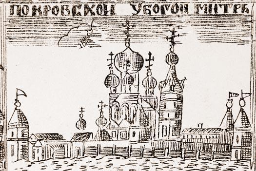 Покровский Убогий монастырь - 01