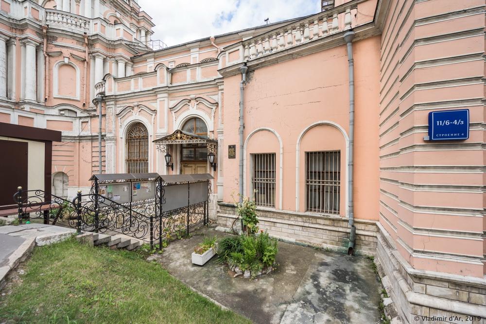 Петропавловская церковь - 6.jpg