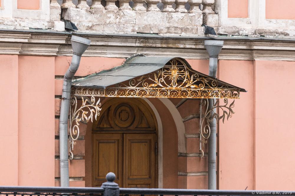 Петропавловская церковь - 20.jpg