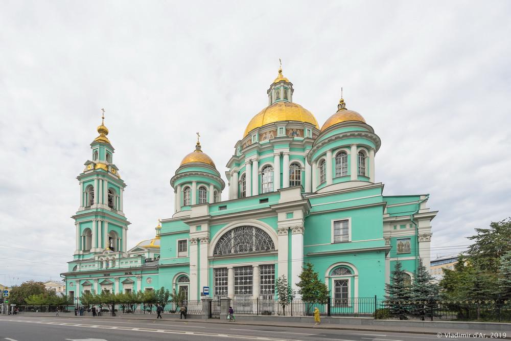 Богоявленский собор в Елохово
