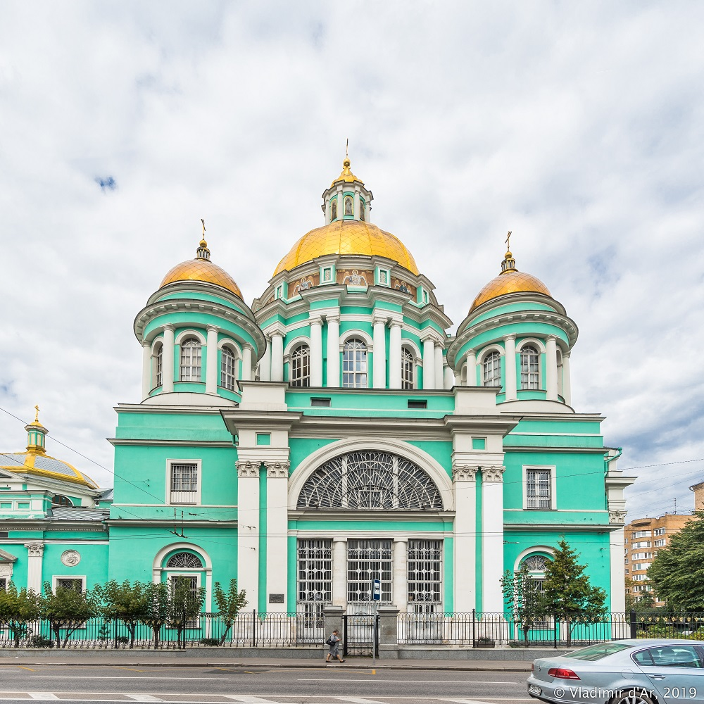 Богоявленский собор - 042