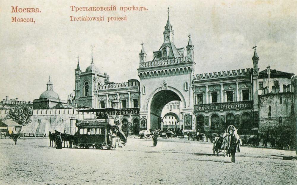Третьяковский проезд - 1.jpg