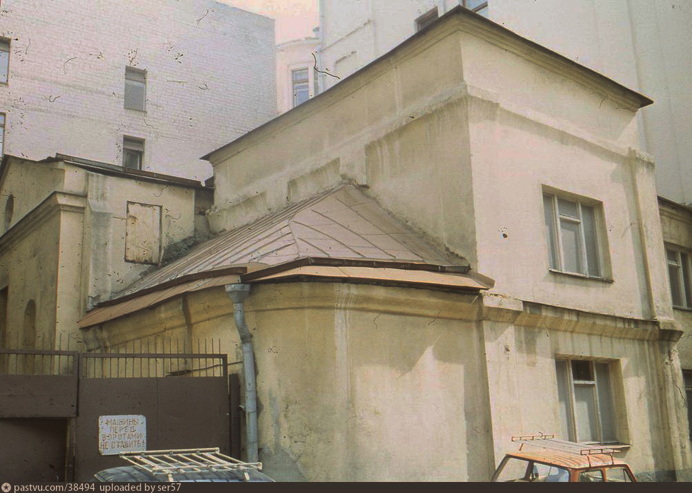 Церковь Космы и Дамиана в Старых Панех - 80-е
