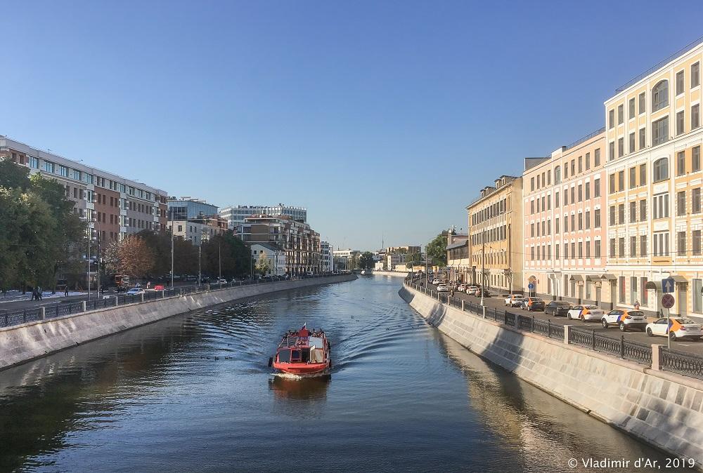 Москва Конец августа