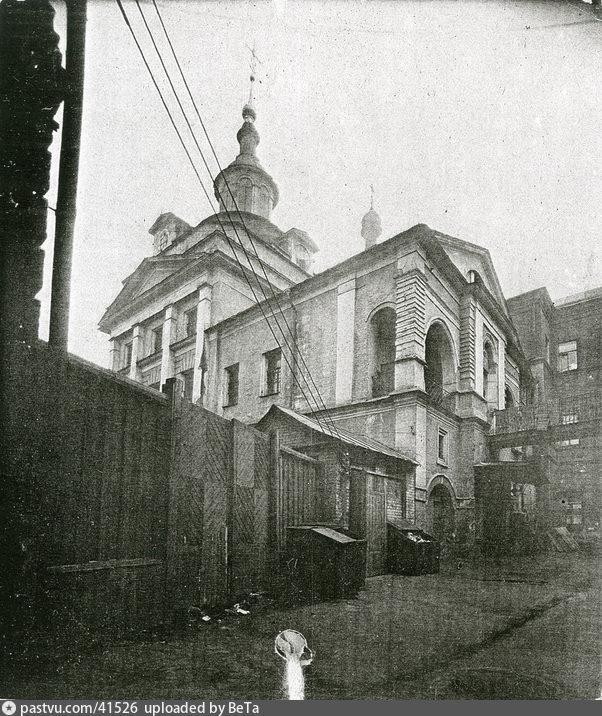Николо-Греческий монастырь на Никольской улице