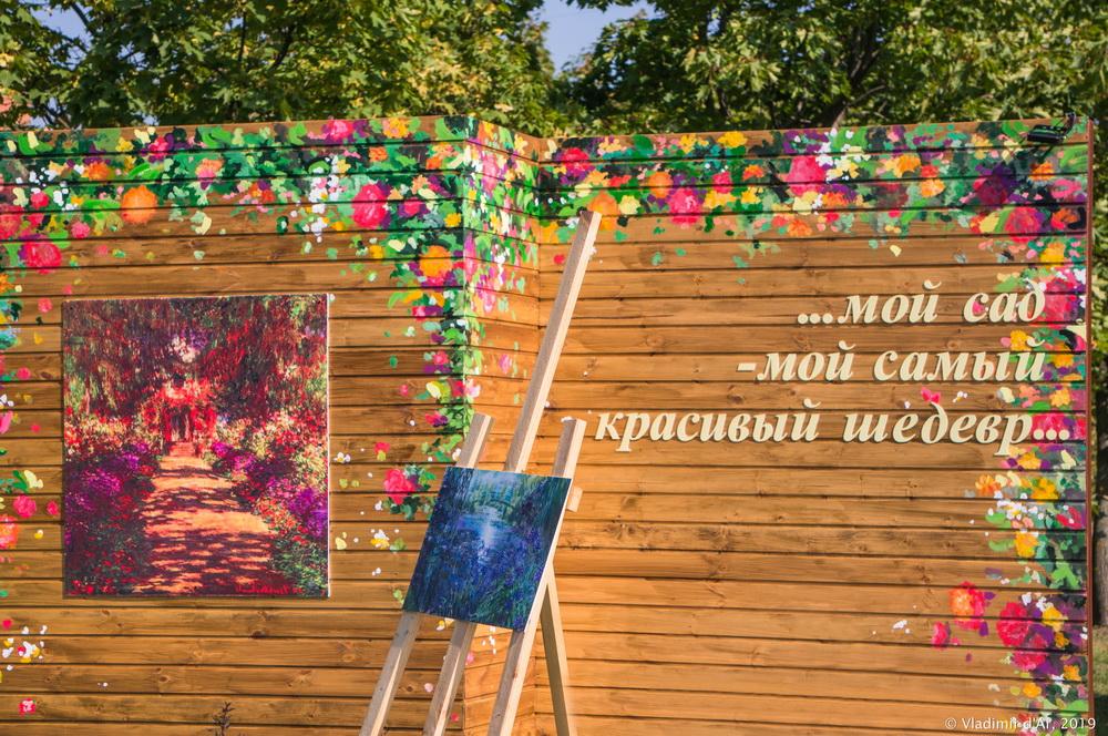 II Фестиваль исторических садов - 55.jpg