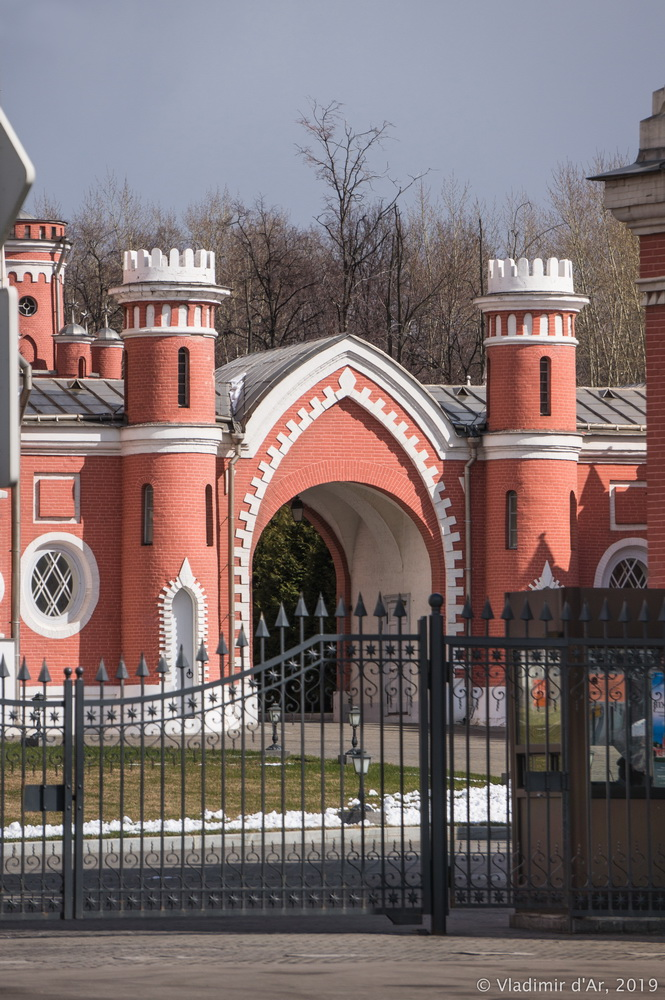 Петровский дворец - 78.jpg