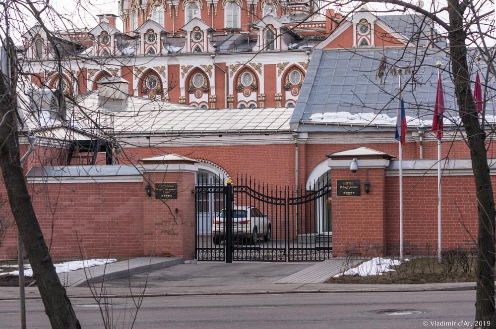 Петровский дворец - 103.jpg