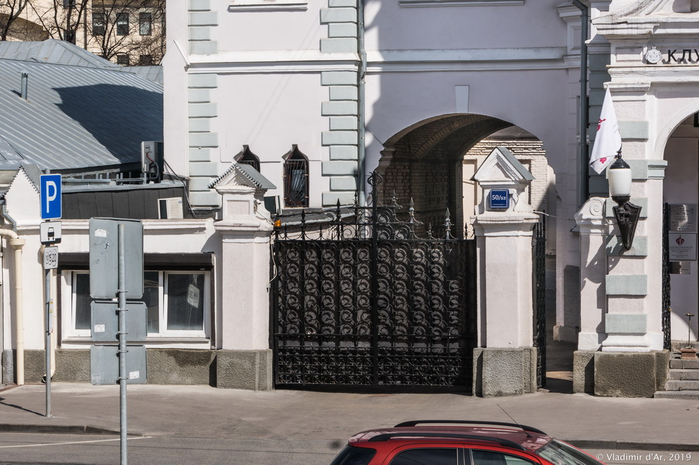 Особняк Святополк-Четвертинского 11