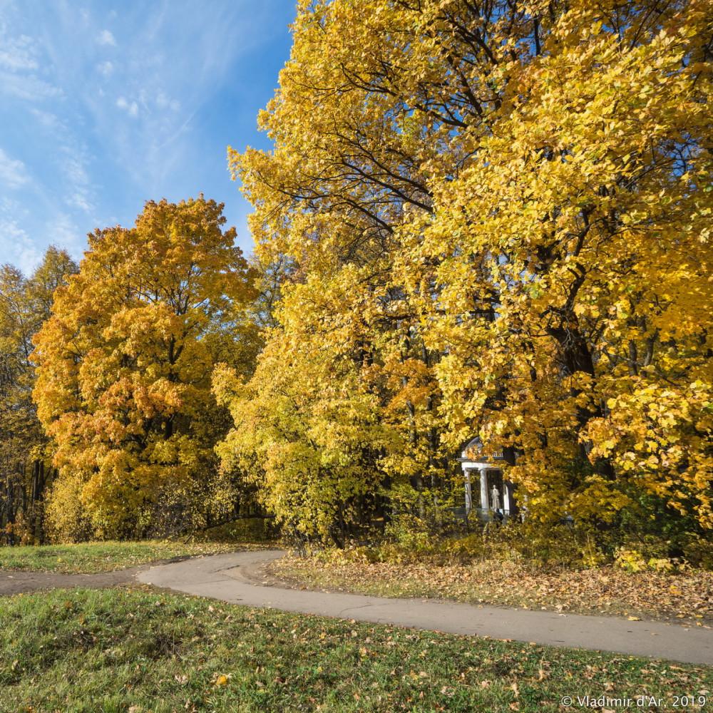 Царицыно - золотая осень 2019 - 027.jpg