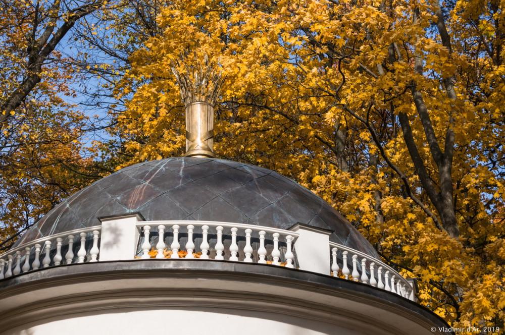 Царицыно - золотая осень 2019 - 049.jpg