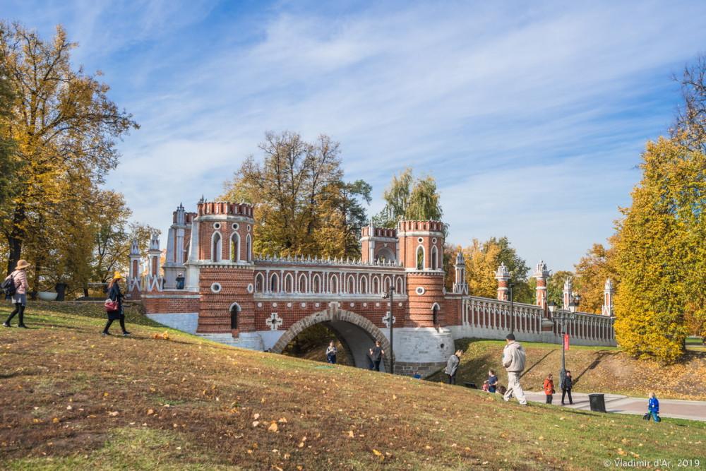 Царицыно - золотая осень 2019 - 106.jpg