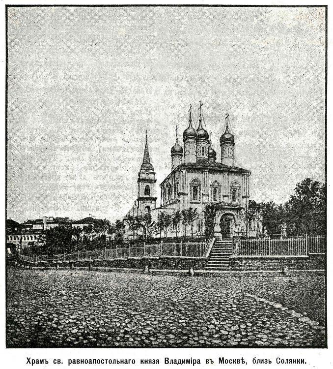 Храм Святого князя Владимира в Старых Садех - 01