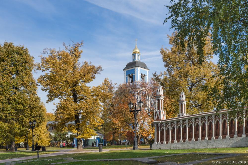 Царицыно - золотая осень 2019 - 117.jpg