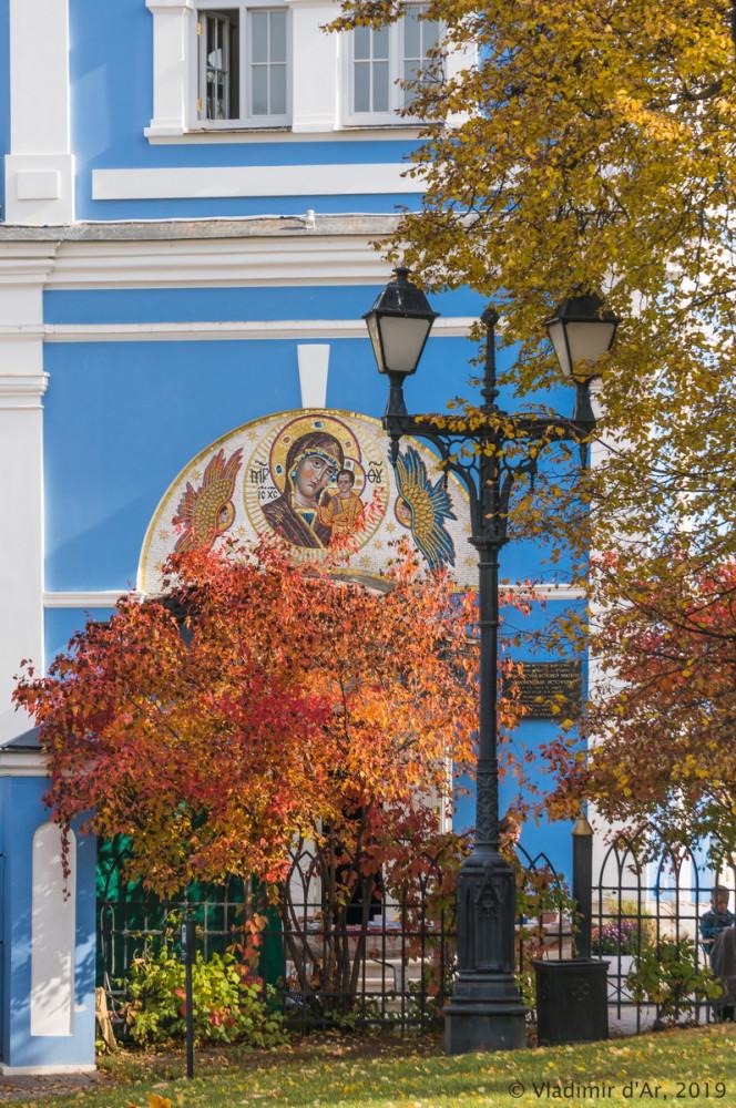 Царицыно - золотая осень 2019 - 133.jpg