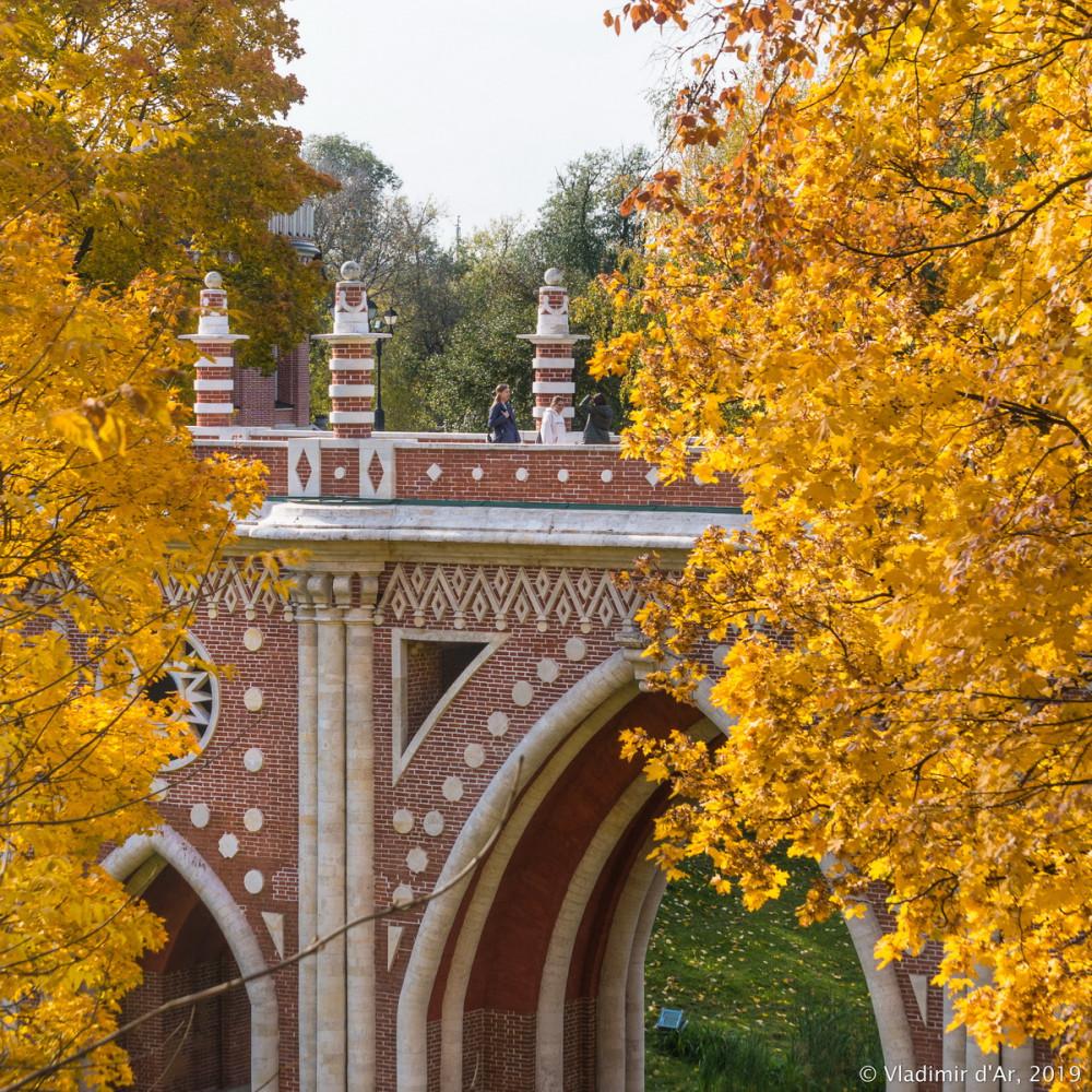 Царицыно - золотая осень 2019 - 153.jpg