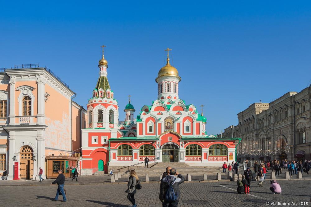 Москва - золотая осень - 01.jpg
