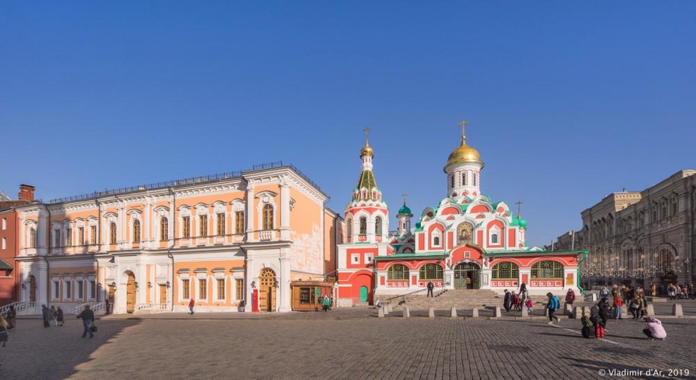 Москва - золотая осень - 02.jpg