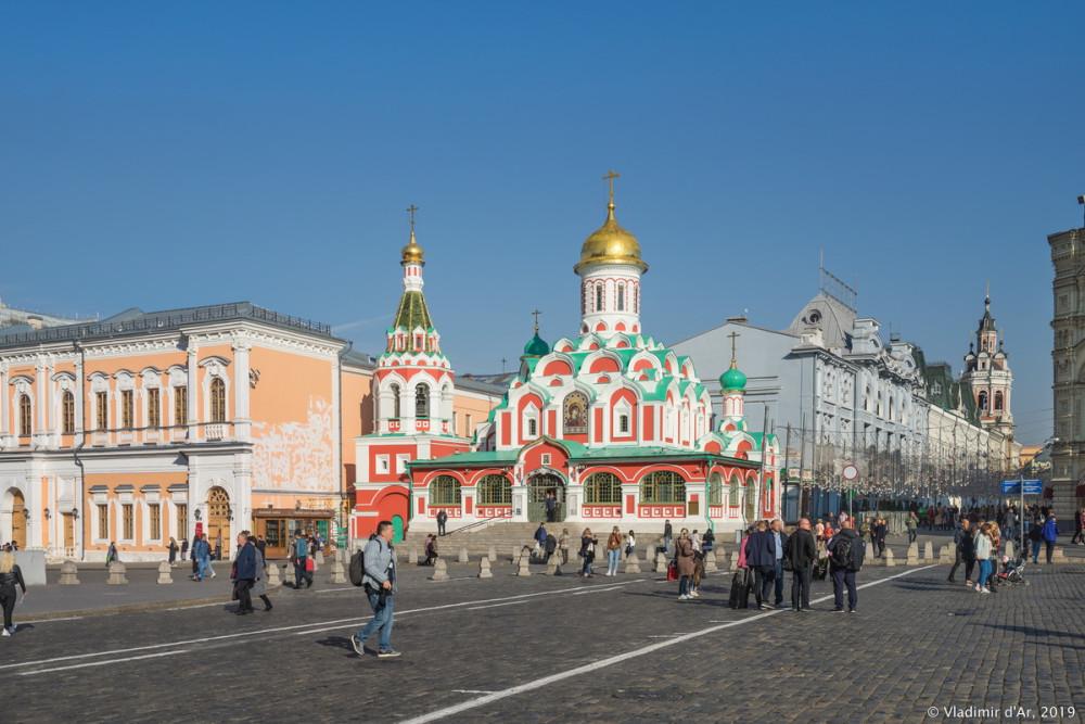 Москва - золотая осень - 04.jpg