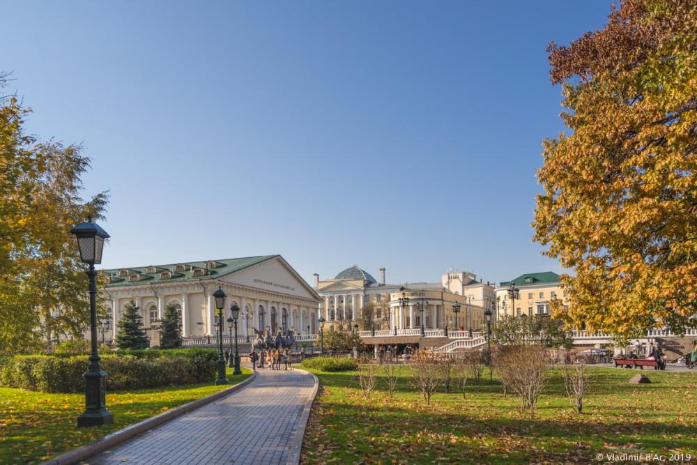 Москва - золотая осень - 07.jpg