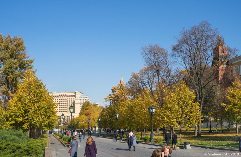 Москва - золотая осень - 10.jpg