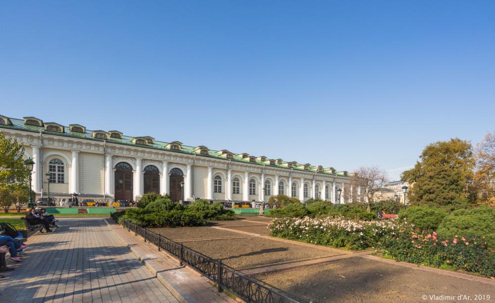 Москва - золотая осень - 11.jpg