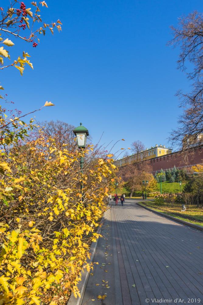 Москва - золотая осень - 19.jpg
