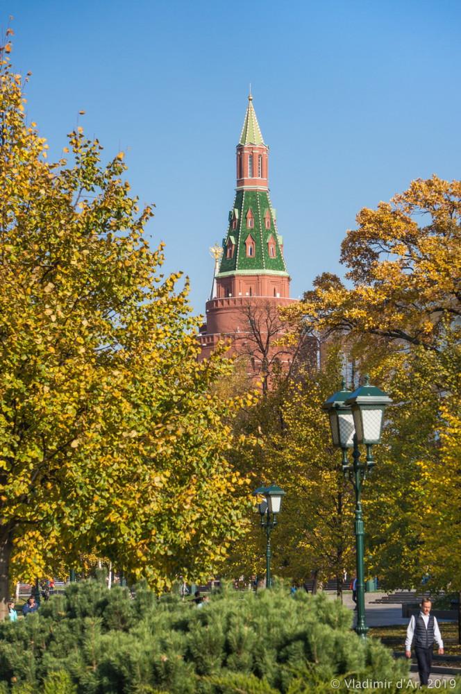 Москва - золотая осень - 23.jpg