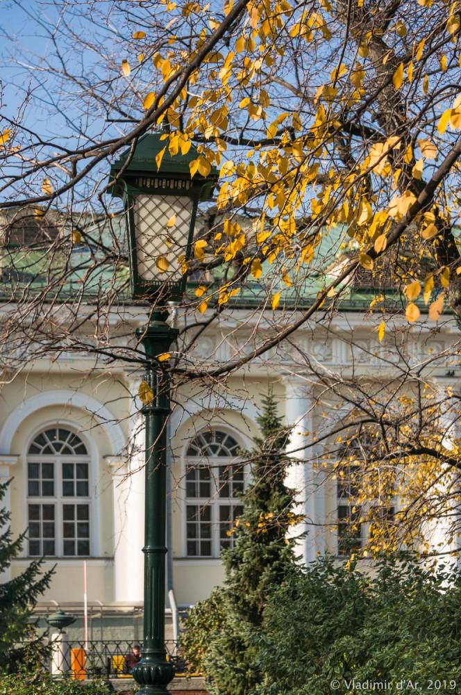 Москва - золотая осень - 24.jpg