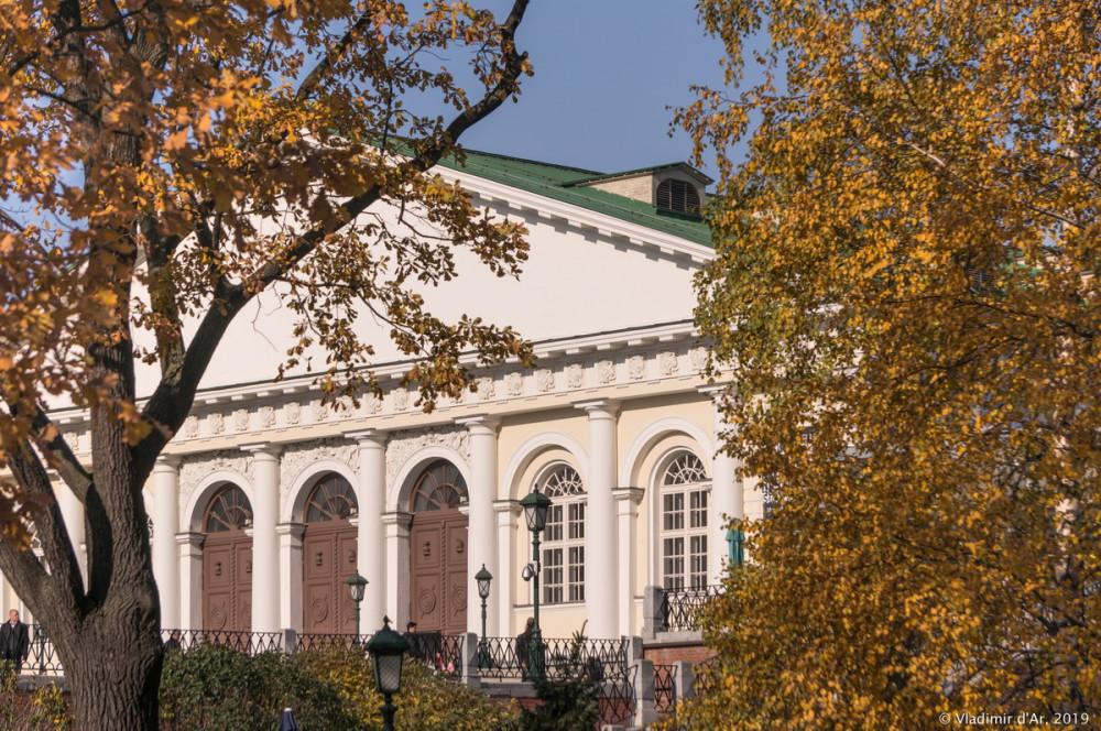 Москва - золотая осень - 25.jpg
