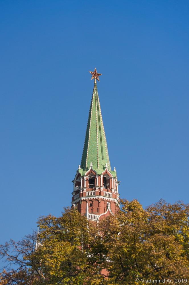Москва - золотая осень - 31.jpg