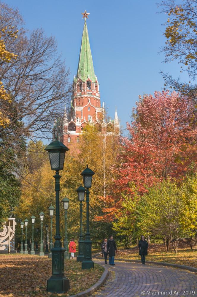 Москва - золотая осень - 34.jpg
