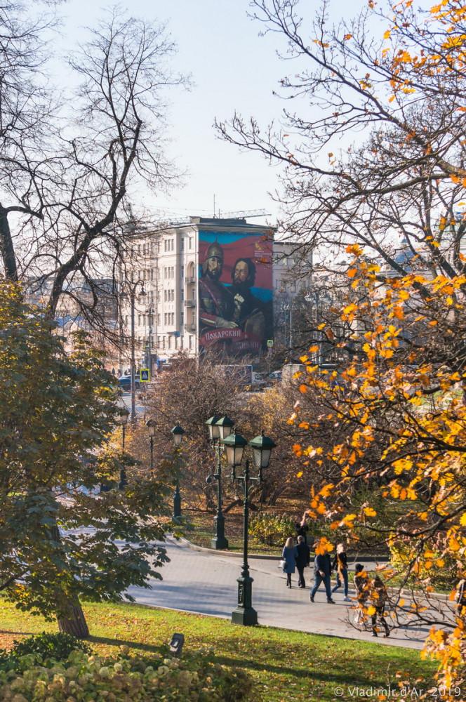 Москва - золотая осень - 37.jpg