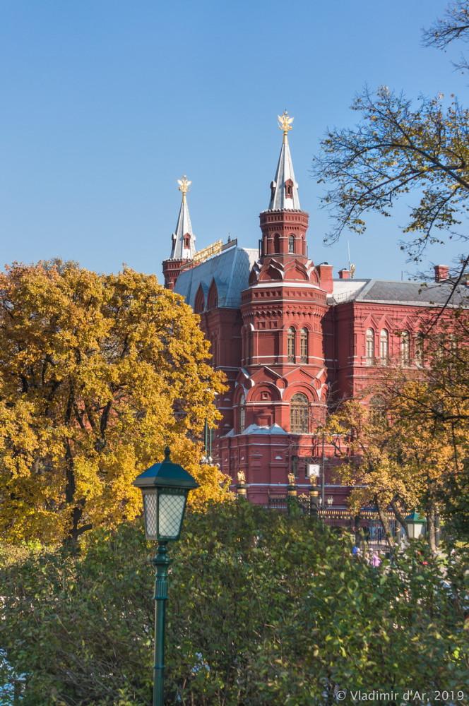 Москва - золотая осень - 47.jpg