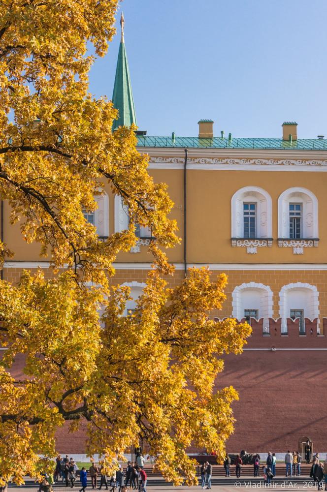 Москва - золотая осень - 48.jpg