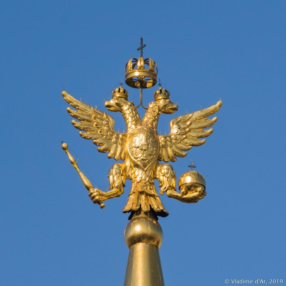 Москва - золотая осень
