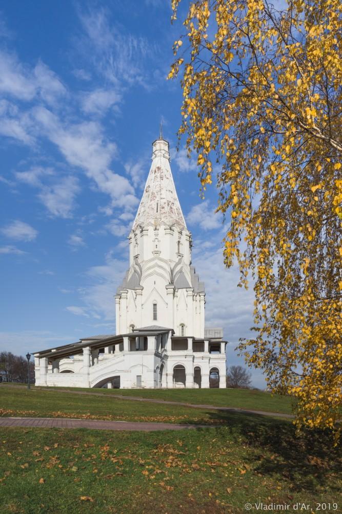 Коломенское - золотая осень - 63.jpg
