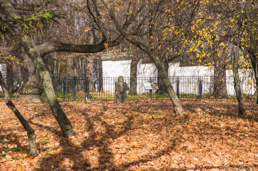 Коломенское - золотая осень - 73.jpg