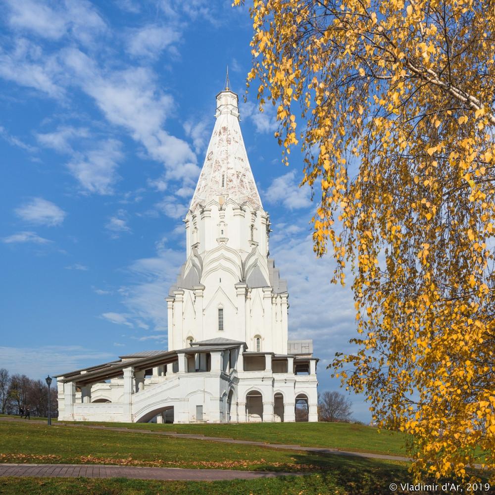 Коломенская - золотая осень 2019