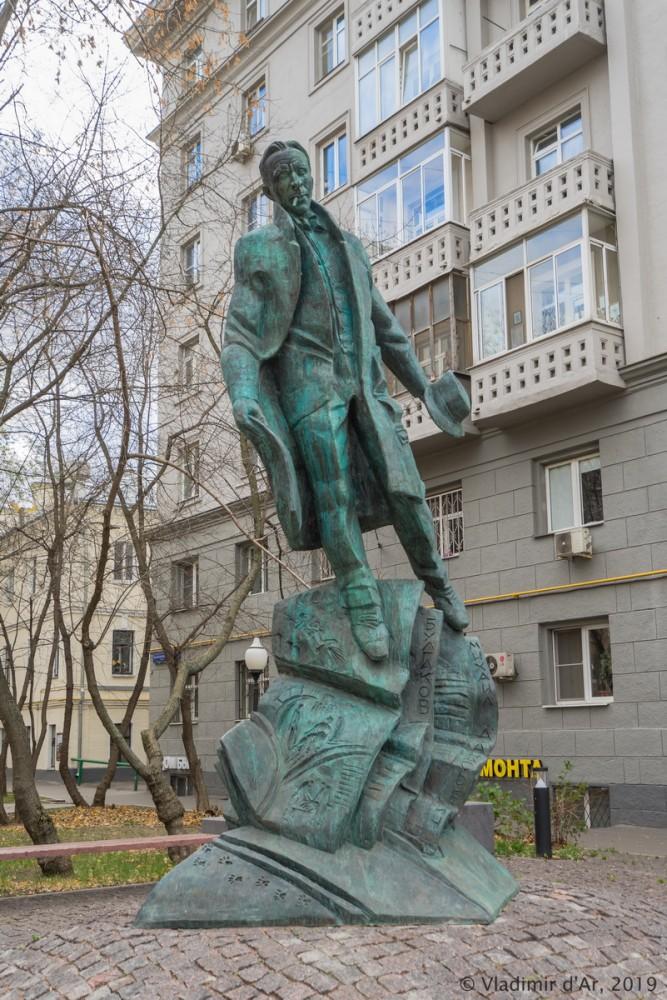 Памятник Булгакову 01.jpg